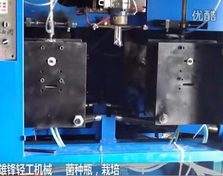 菌种瓶生产视频