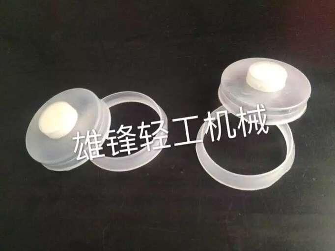 7cm双口接种海绵套环
